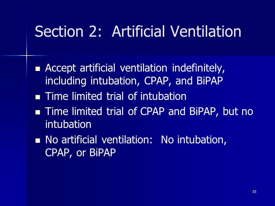 Section 2: Artificial Ventilation