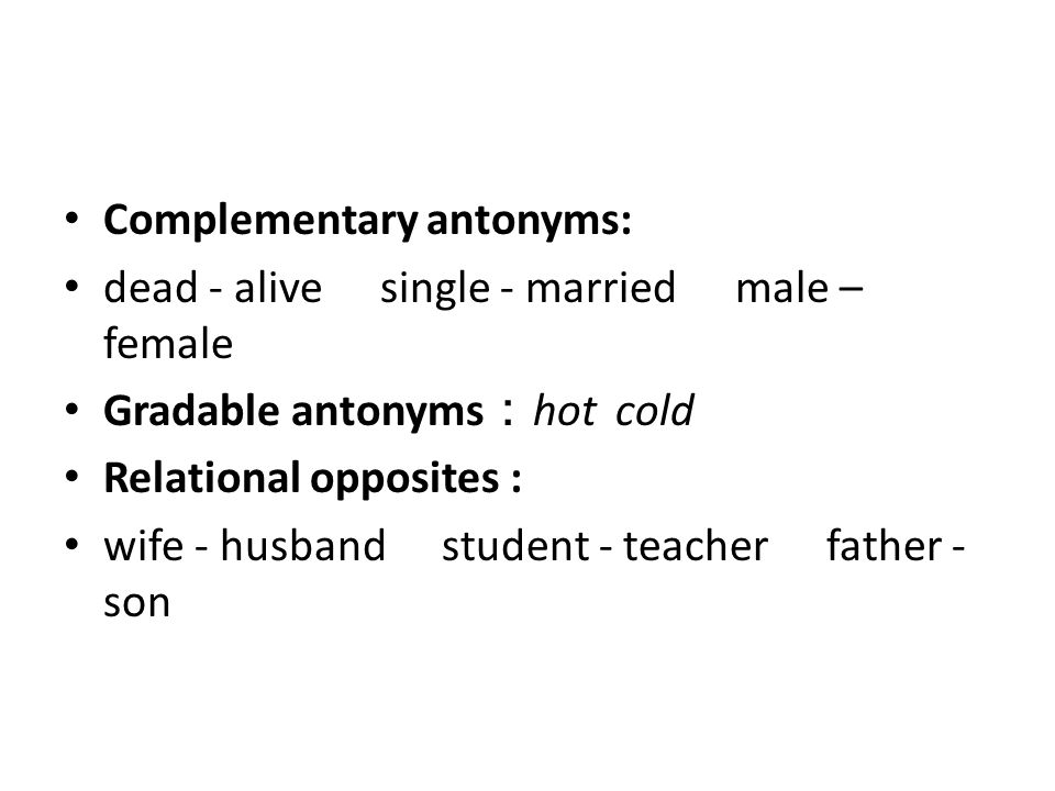 Complementary antonyms: