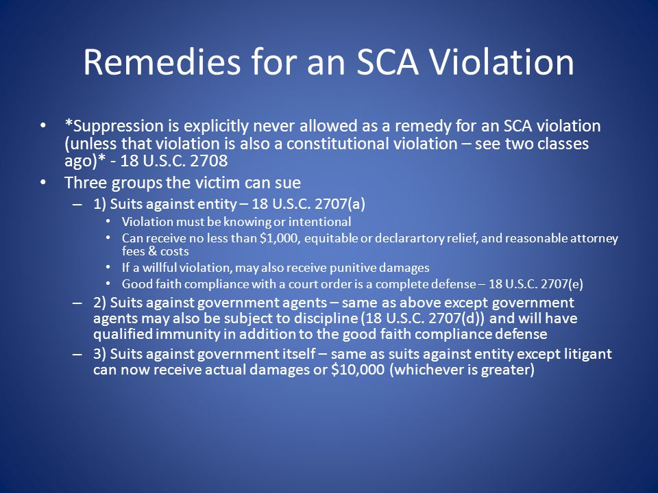 Remedies for an SCA Violation