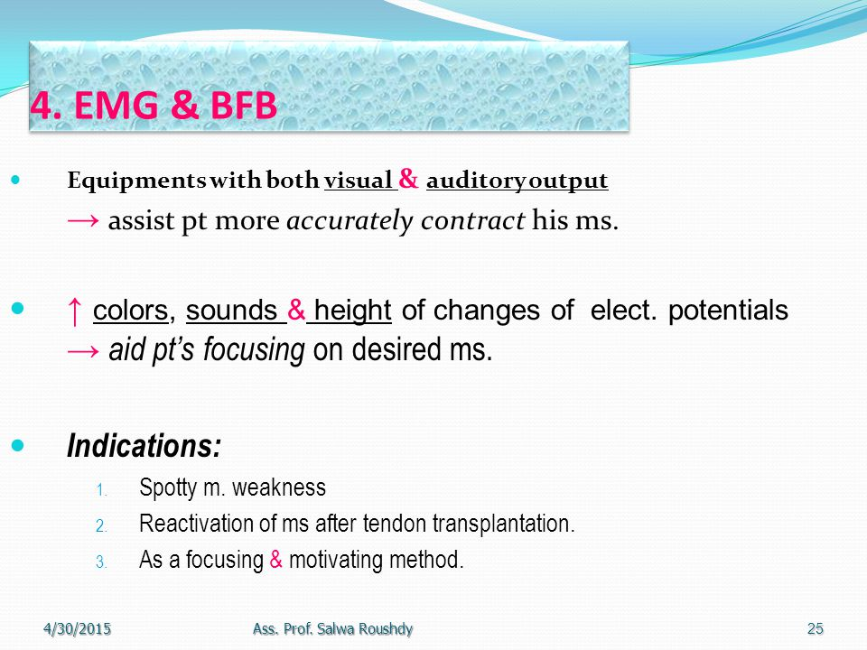 4. EMG & BFB Equipments with both visual & auditory output → assist pt more accurately contract his ms.