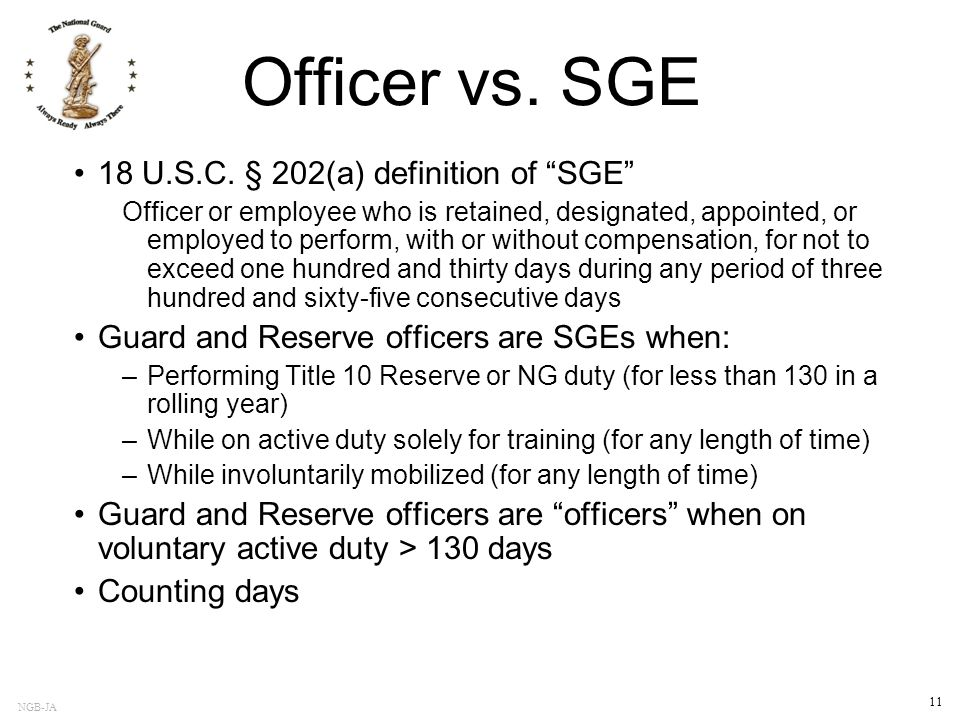 Officer vs. SGE 18 U.S.C. § 202(a) definition of SGE