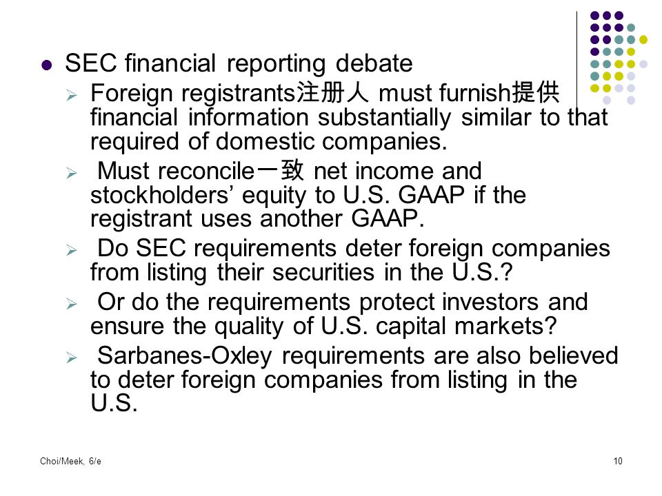 SEC financial reporting debate