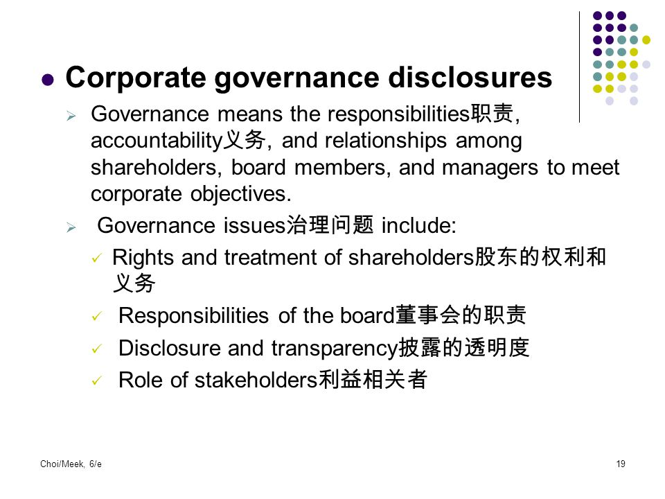 Corporate governance disclosures
