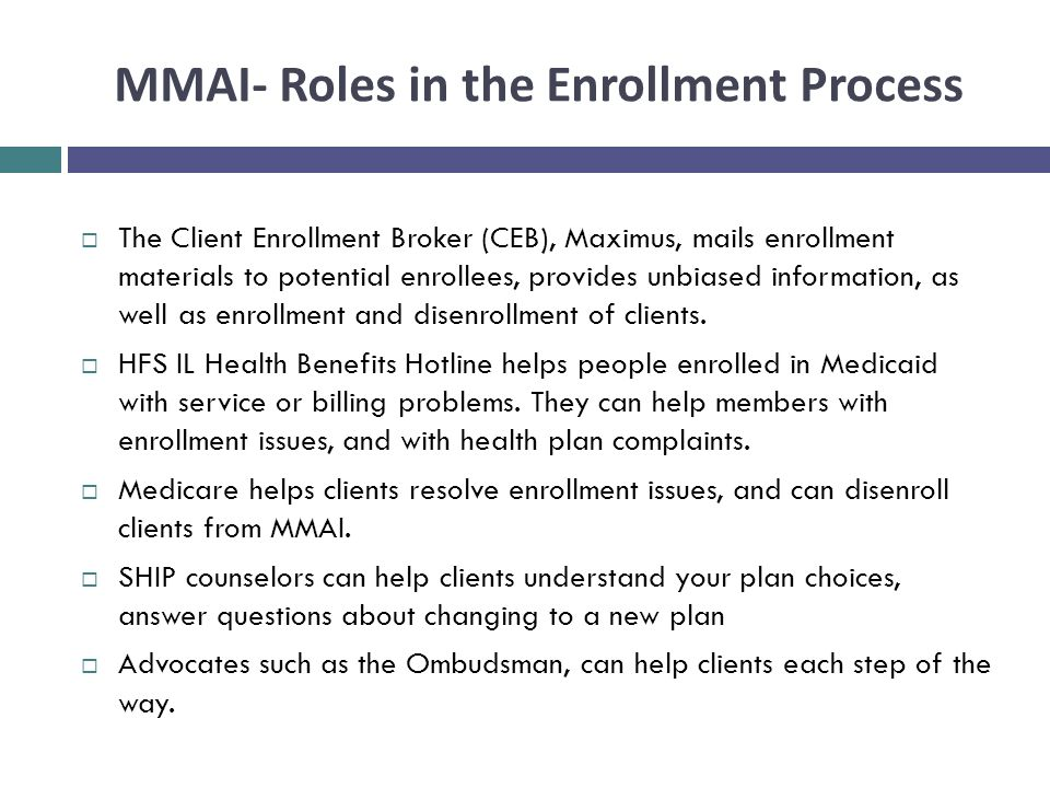 MMAI- Roles in the Enrollment Process