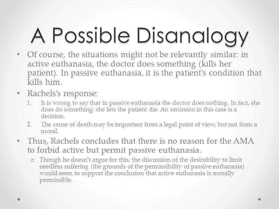 A Possible Disanalogy
