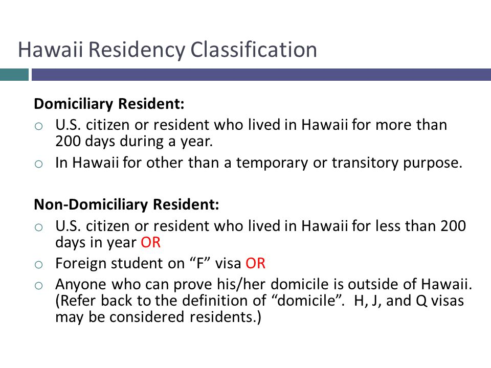 Hawaii Residency Classification