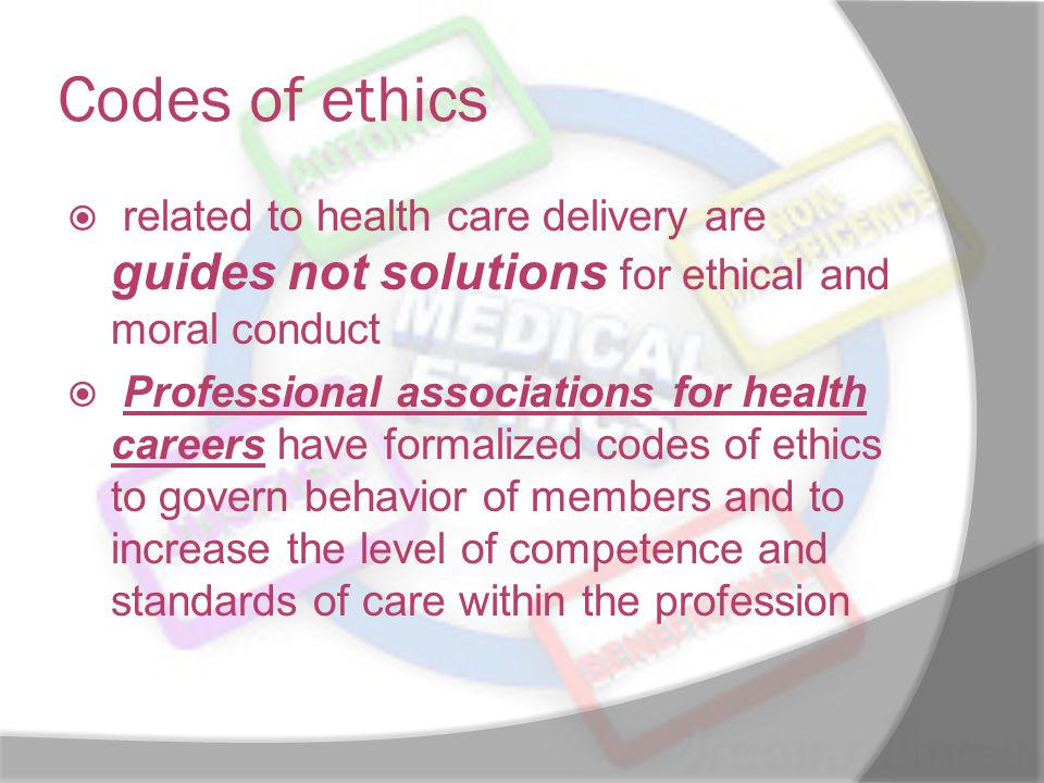 Codes of ethics related to health care delivery are guides not solutions for ethical and moral conduct.