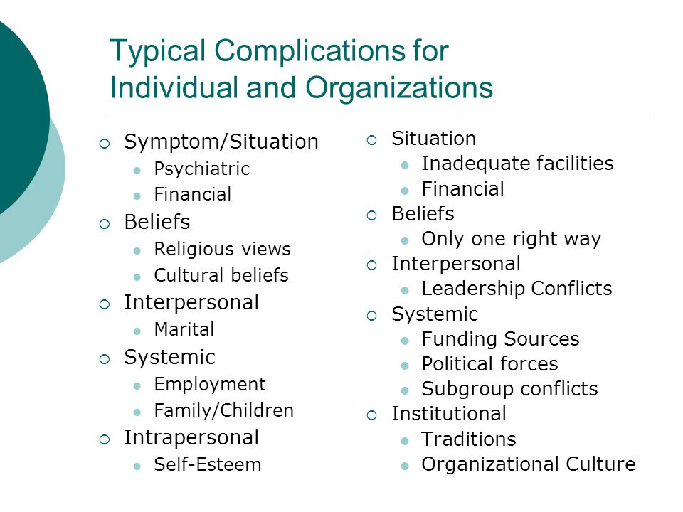Typical Complications for Individual and Organizations