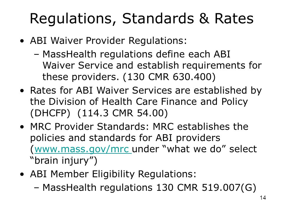 Regulations, Standards & Rates