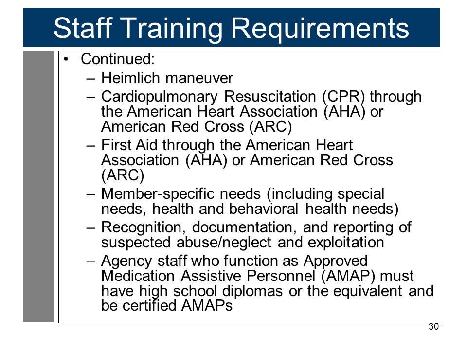 Staff Training Requirements