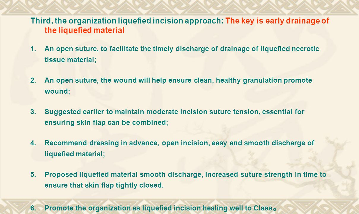 Third, the organization liquefied incision approach: The key is early drainage of the liquefied material