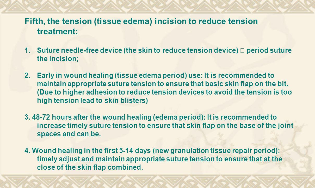 Fifth, the tension (tissue edema) incision to reduce tension treatment: