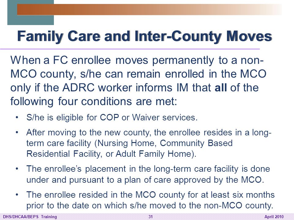 Family Care and Inter-County Moves