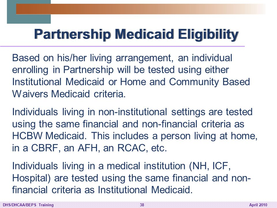 Partnership Medicaid Eligibility