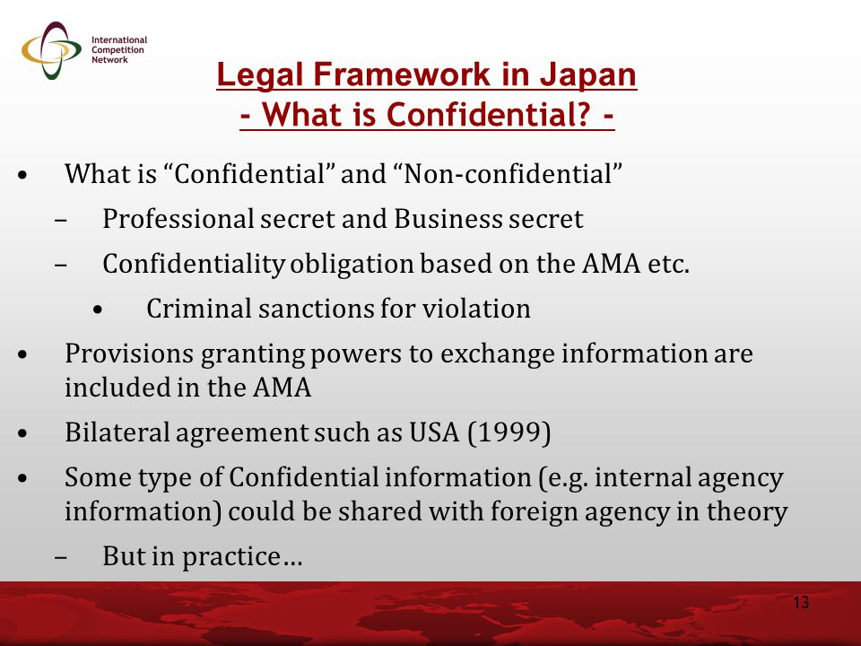 Legal Framework in Japan - What is Confidential -