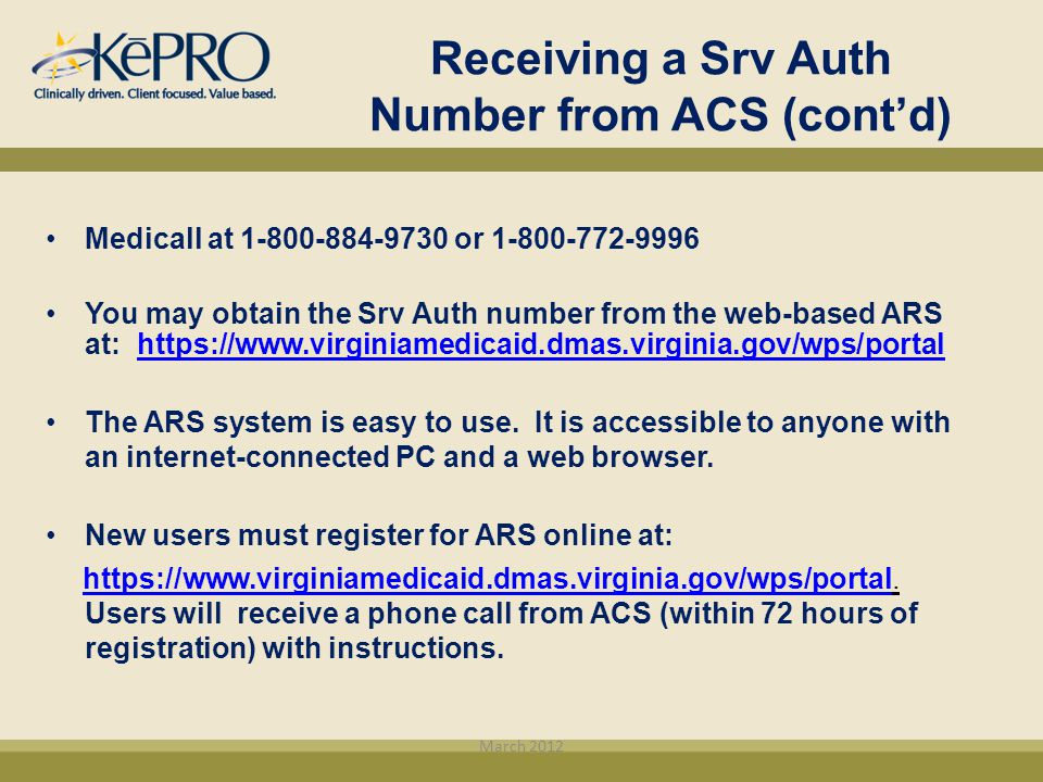 Receiving a Srv Auth Number from ACS (cont'd)