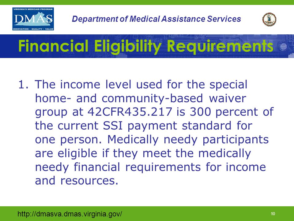 Financial Eligibility Requirements