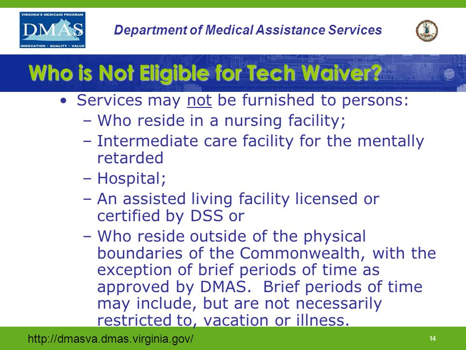 Who is Not Eligible for Tech Waiver