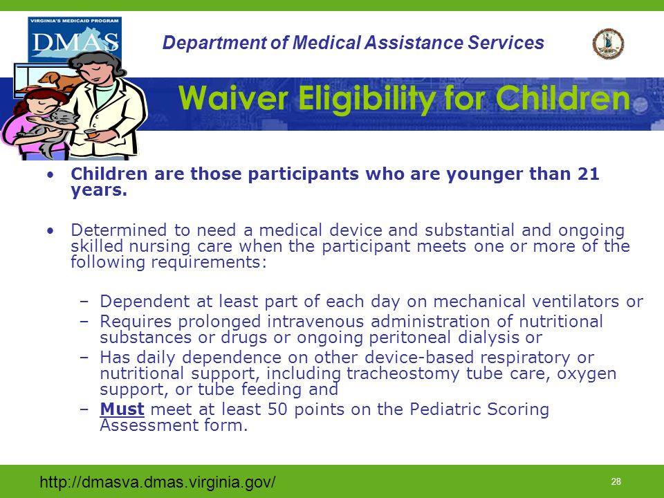 Waiver Eligibility for Children