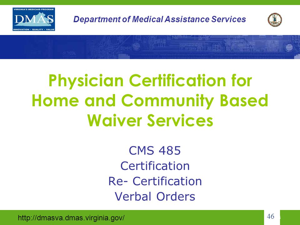 Physician Certification for Home and Community Based Waiver Services