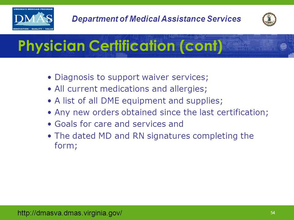 Physician Certification (cont)