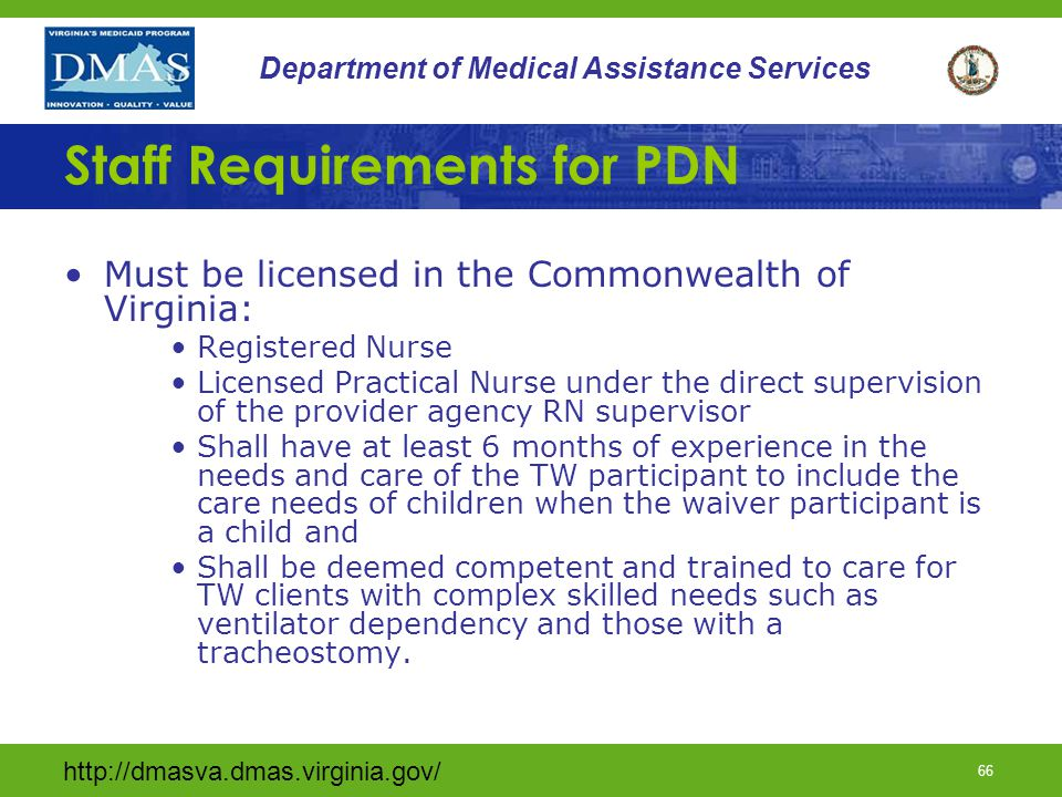 Staff Requirements for PDN