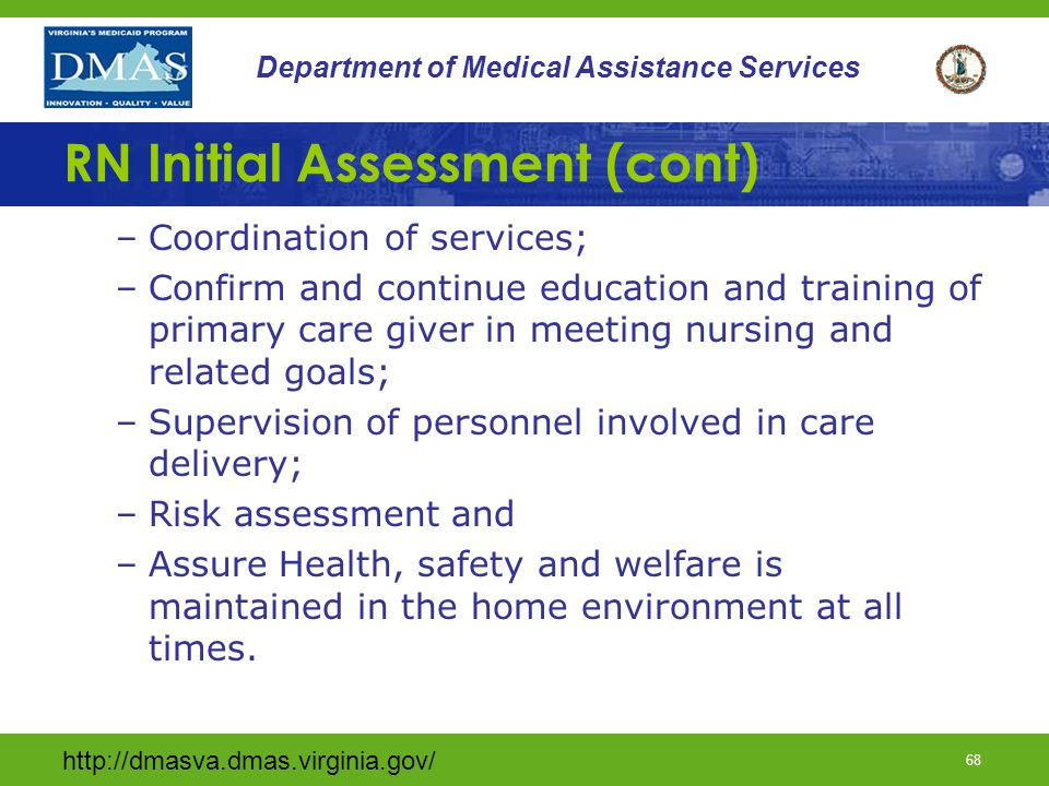 RN Initial Assessment (cont)