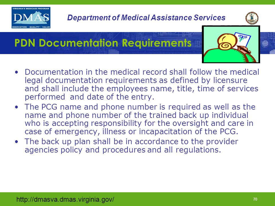 PDN Documentation Requirements