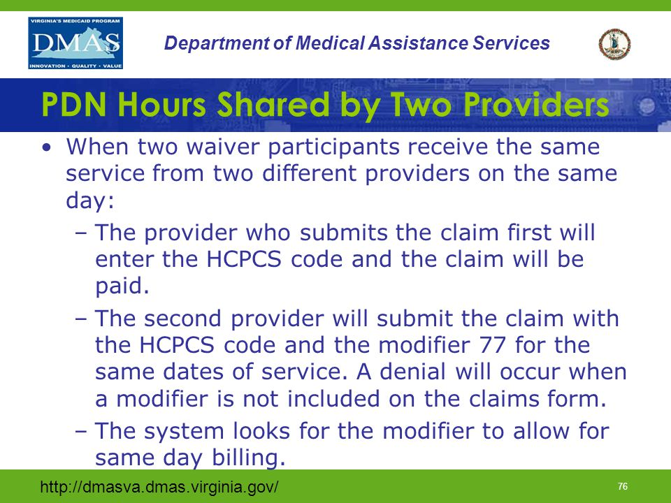 PDN Hours Shared by Two Providers