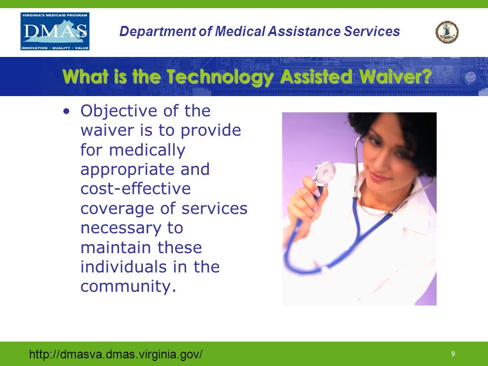 What is the Technology Assisted Waiver