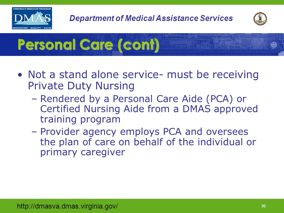 Personal Care (cont) Not a stand alone service- must be receiving Private Duty Nursing.