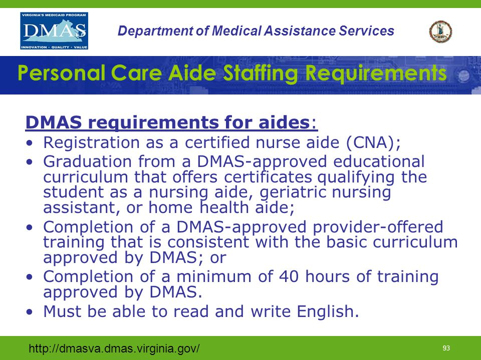Personal Care Aide Staffing Requirements