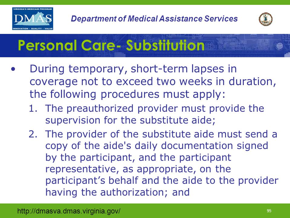 Personal Care- Substitution