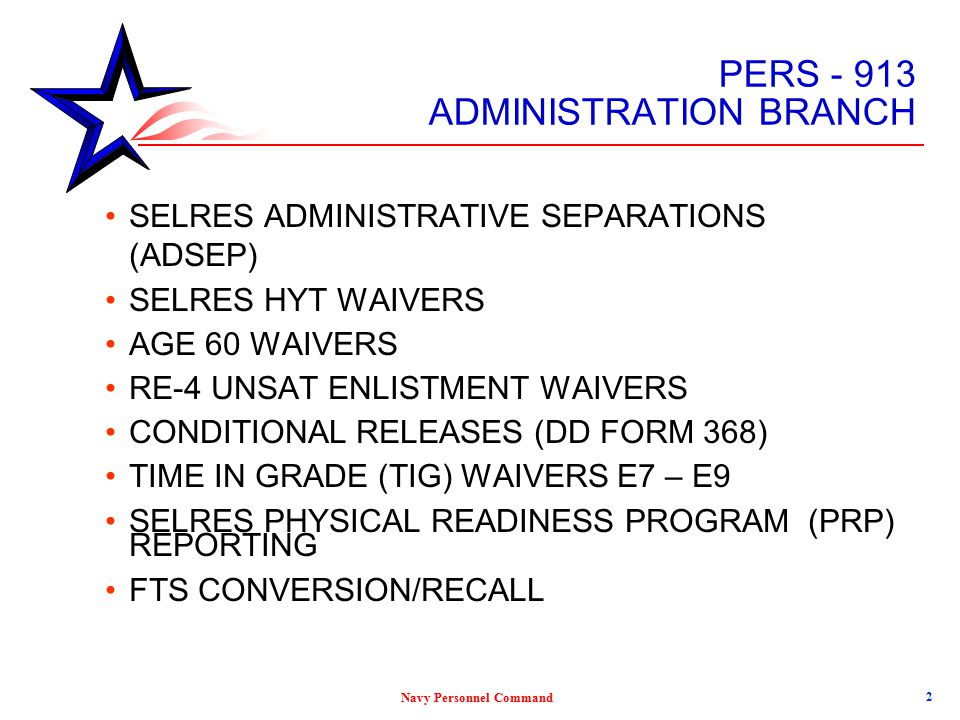 PERS - 913 ADMINISTRATION BRANCH