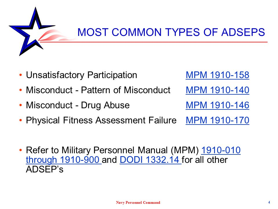 MOST COMMON TYPES OF ADSEPS
