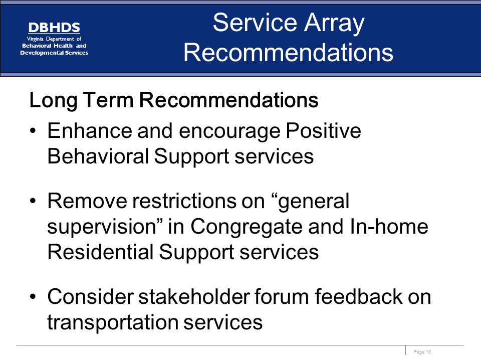 Service Array Recommendations