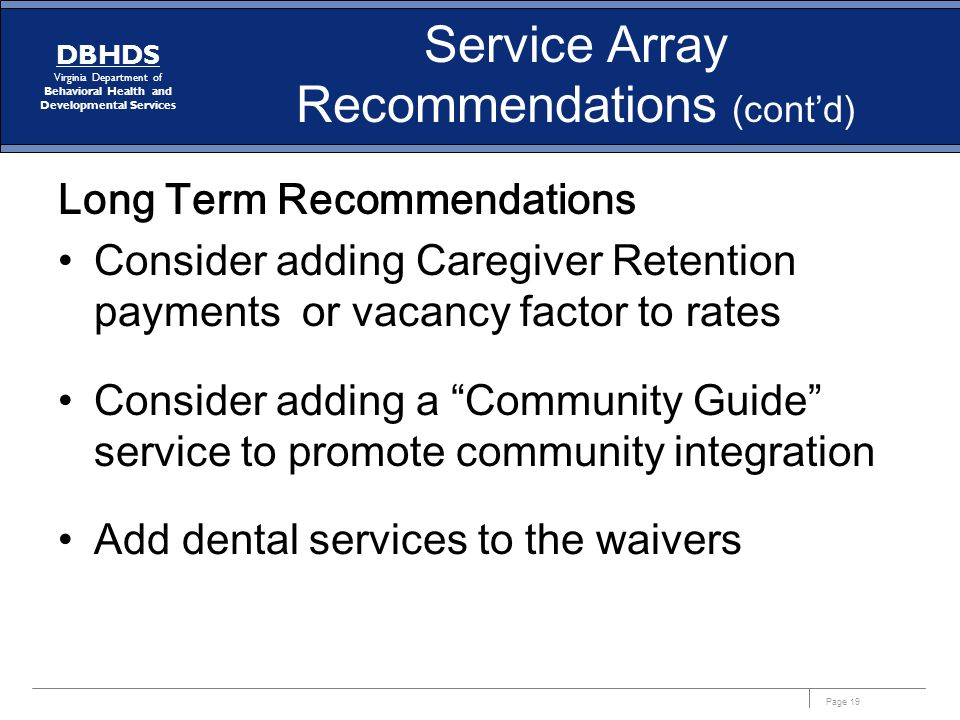 Service Array Recommendations (cont'd)