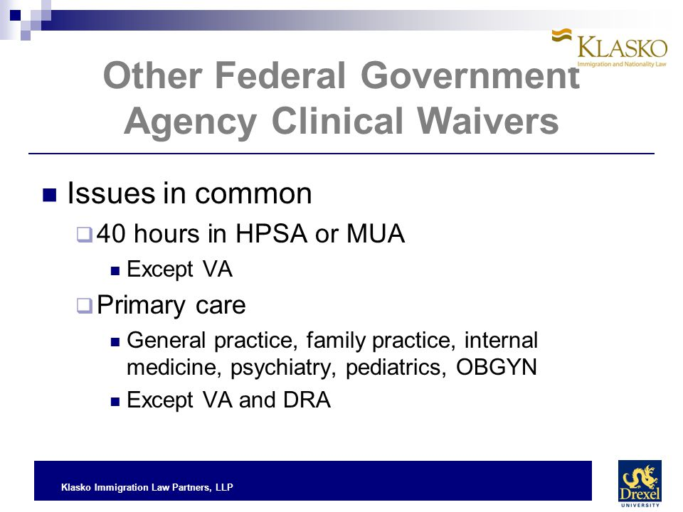 Other Federal Government Agency Clinical Waivers
