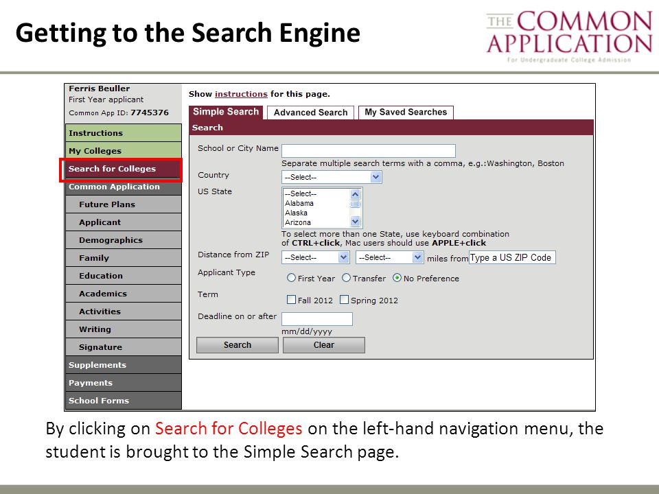 Getting to the Search Engine