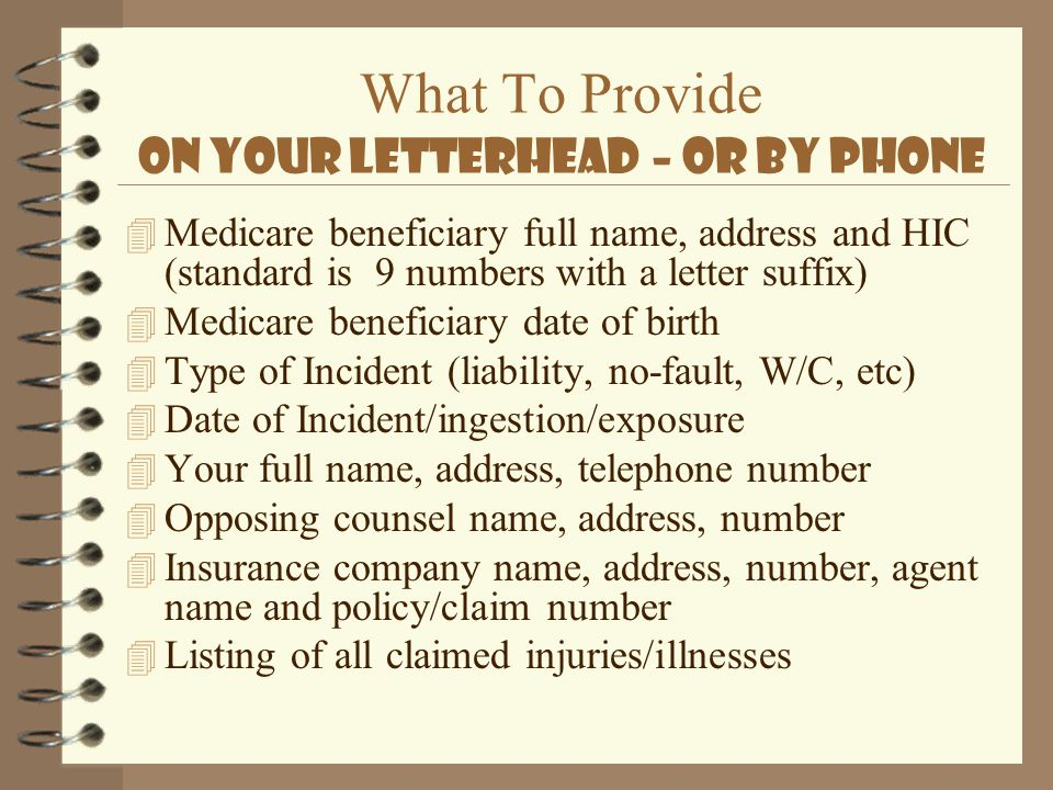 What To Provide On Your Letterhead – Or By Phone