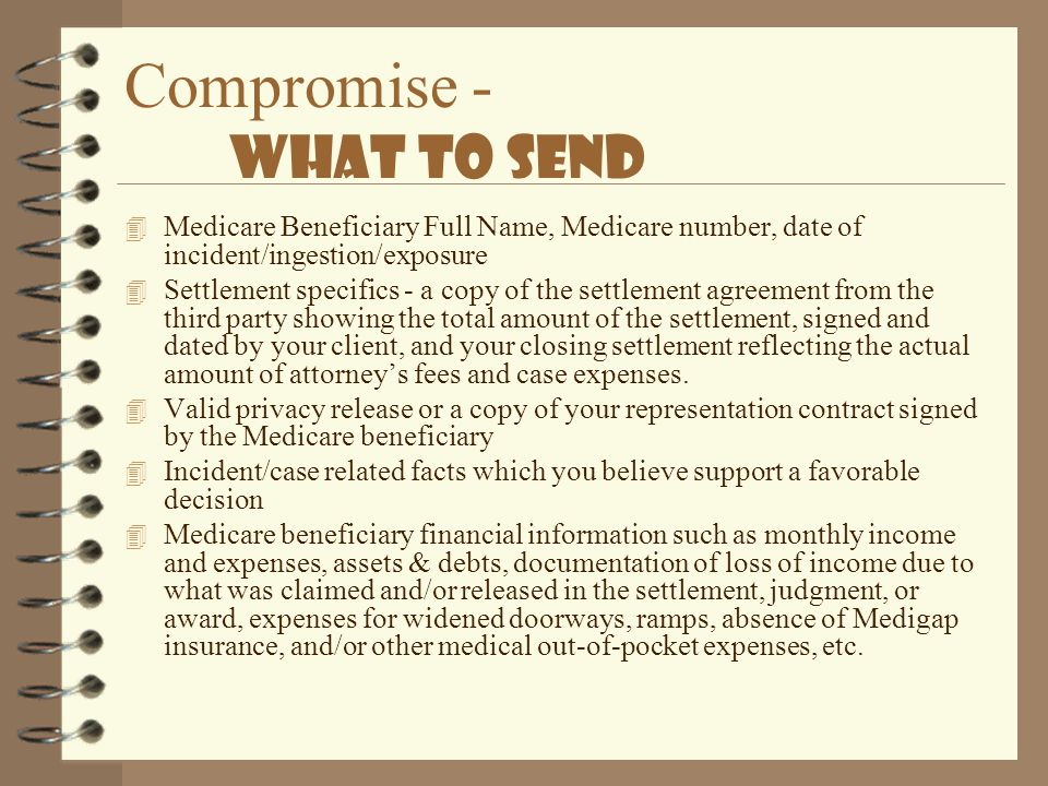 Compromise - What to Send