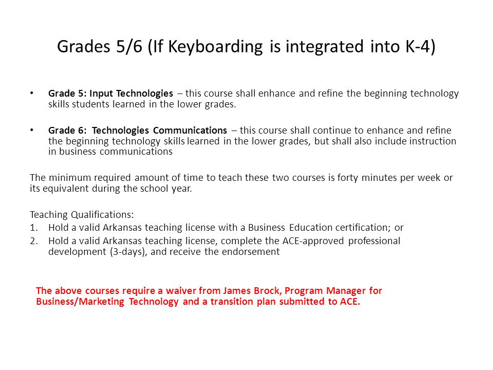 Grades 5/6 (If Keyboarding is integrated into K-4)