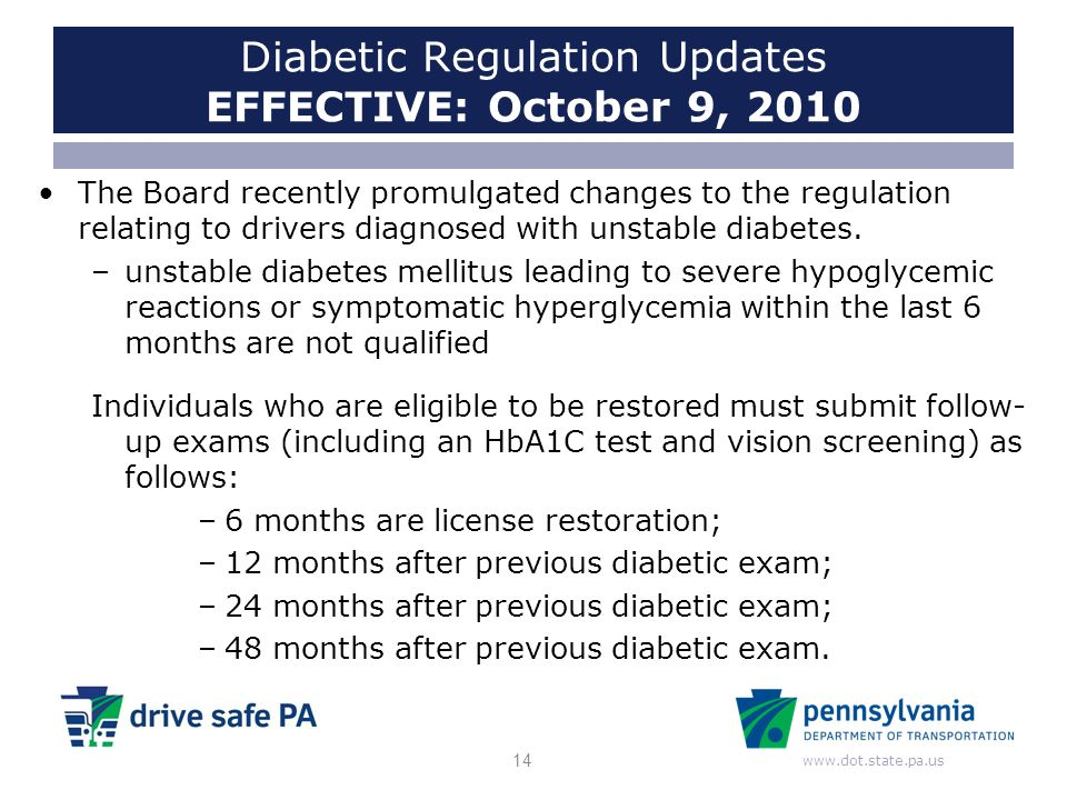 Diabetic Regulation Updates EFFECTIVE: October 9, 2010