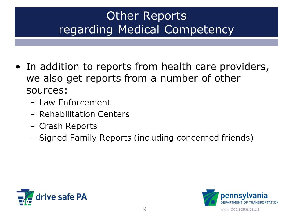 Other Reports regarding Medical Competency