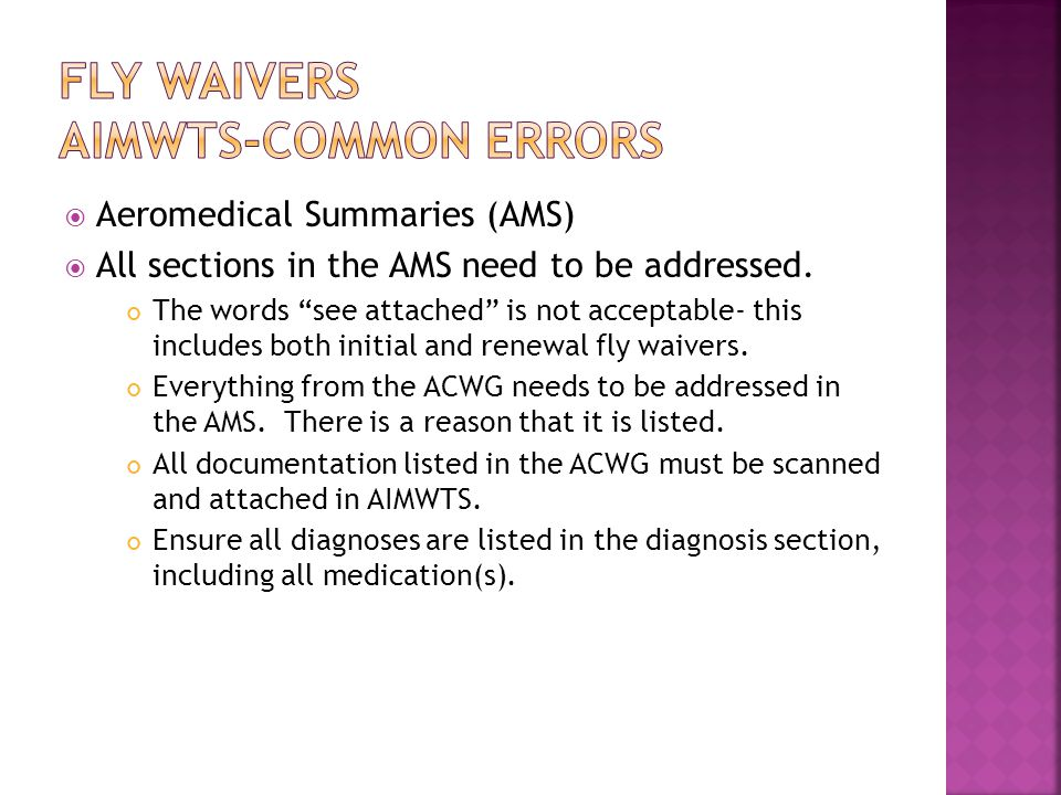 FLY WAIVERS AIMWTS-Common Errors