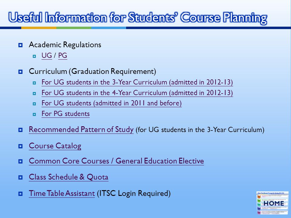 Useful Information for Students' Course Planning