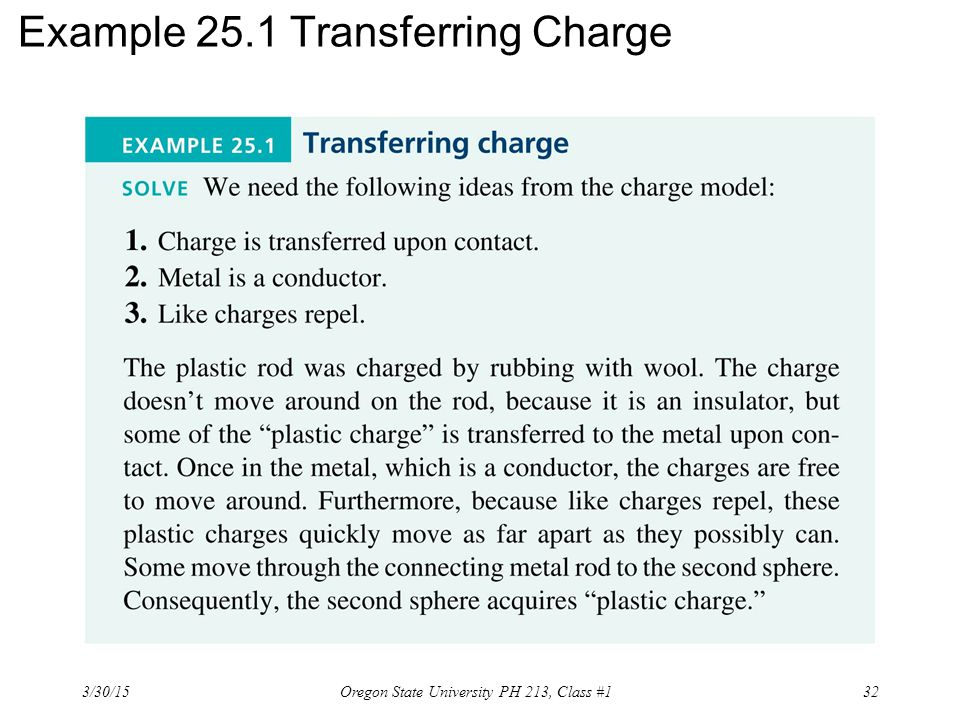Example 25.1 Transferring Charge