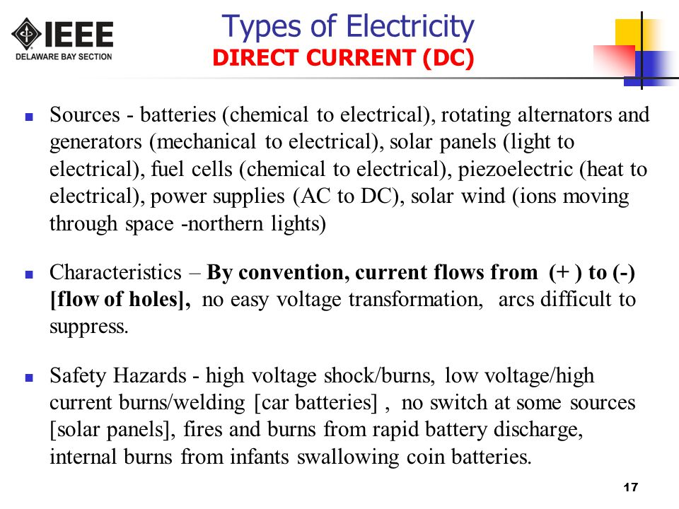 Types of Electricity DIRECT CURRENT (DC)