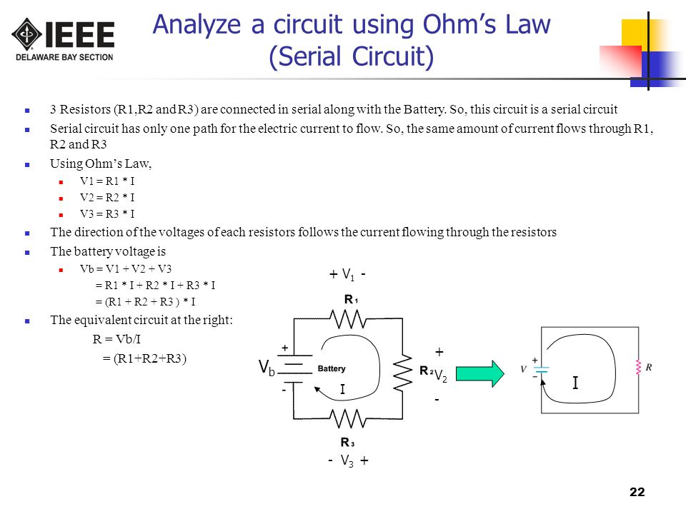 Analyze a circuit using Ohm's Law (Serial Circuit)