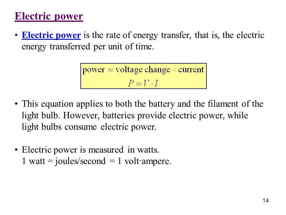 Electric power Electric power is the rate of energy transfer, that is, the electric energy transferred per unit of time.
